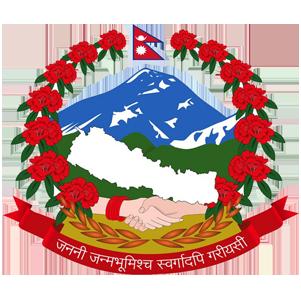 नेपाल सरकारको लोगो / Nepal Government's Logo