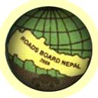Road Board Nepal's Logo